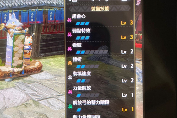 怪物猎人崛起滑步速射弓配装推荐游戏攻略