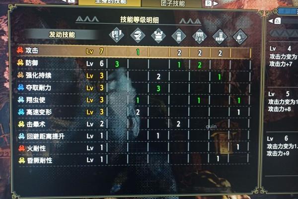 怪物猎人崛起征服斩斧配装攻略游戏攻略