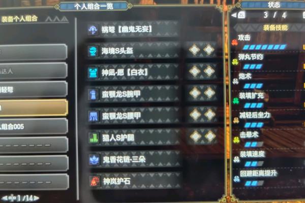 怪物猎人崛起攻击7榴弹轻弩毕业配装游戏攻略