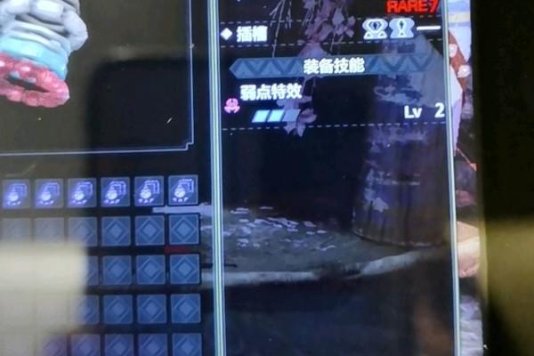 怪物猎人崛起斩斧攻7弱特3配装技巧游戏攻略