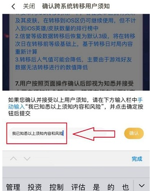 image.png游戏攻略