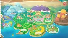 摩尔庄园神秘湖在哪?详细钓鱼位置、方式、鱼种一览