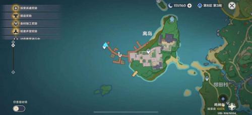 稻1.png游戏攻略